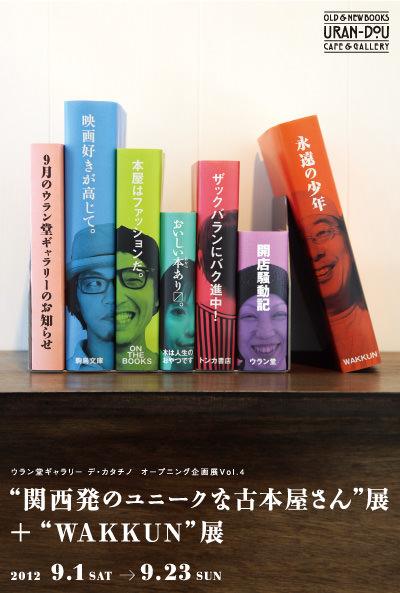 book_mh05