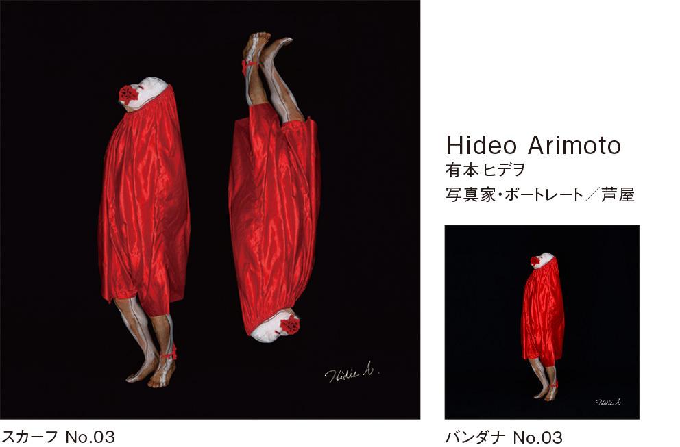 print003