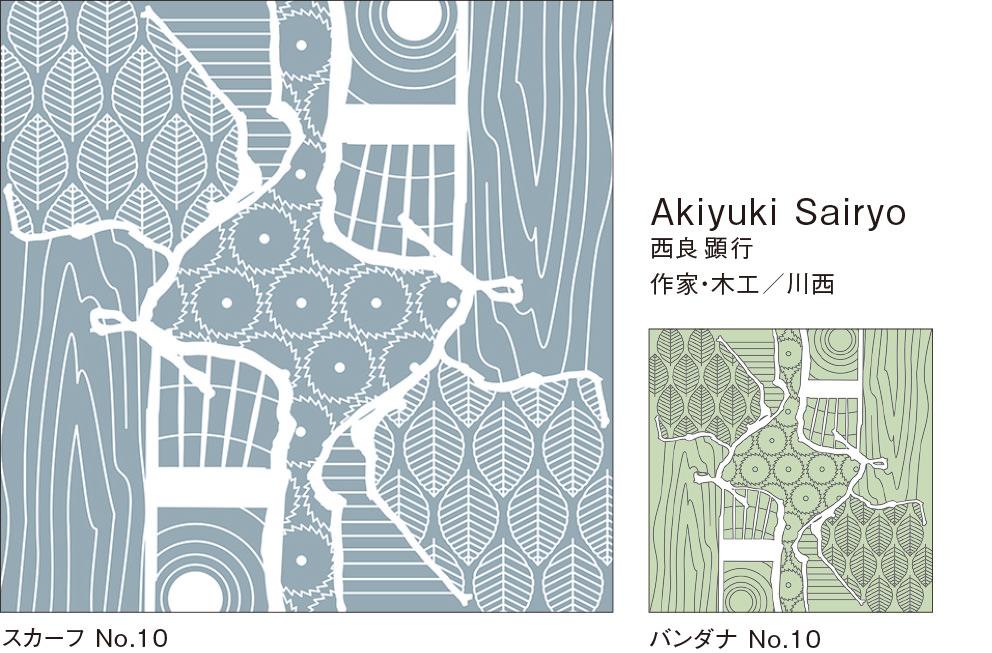 print010