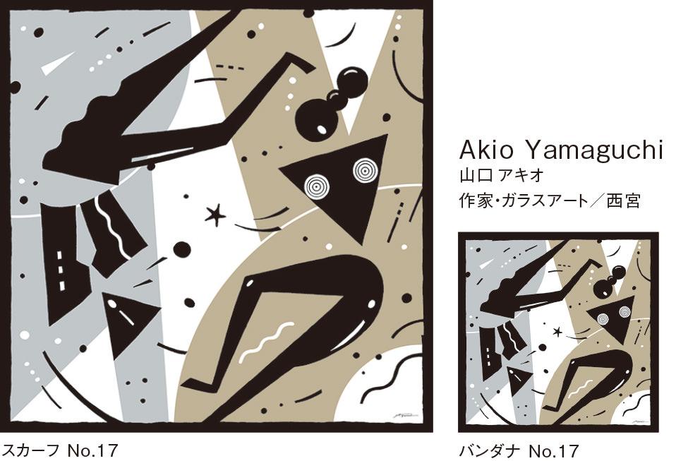 print017
